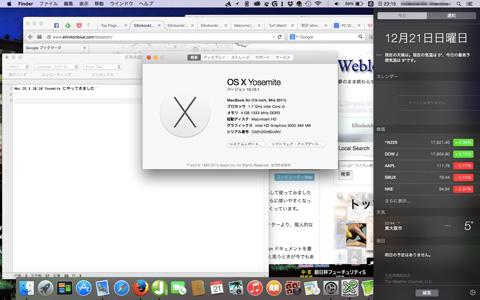 Image:Computer/20141221Yosemite.jpg