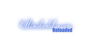 Ellinikonblue.com Logo